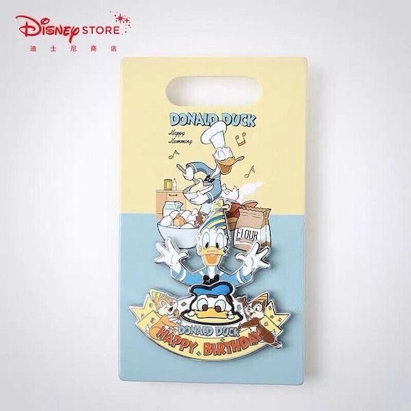 Donald Duck Happy Birthday Pin at Shanghai Disney Store