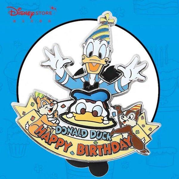Donald Duck Happy Birthday Shanghai Disney Store Pin