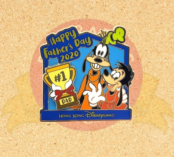 Goofy Happy Father's Day 2020 Disney Pin
