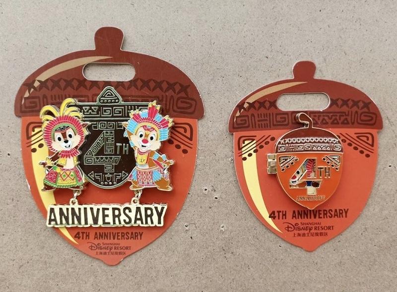 Shanghai Disney Resort 4th Anniversary Pin Release