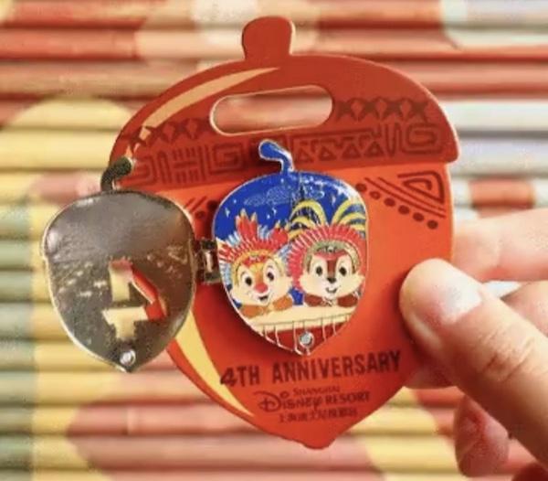Shanghai Disney Resort 4th Anniversary Pin
