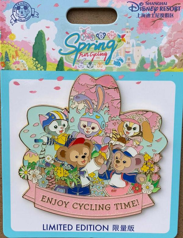 Spring Fun Cycling LE 500 Shanghai Disney Pin