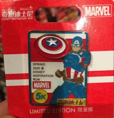 Captain America Shanghai Marathon Pin