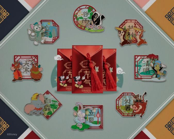Mystery Pin Set - Pin Trading Fun Day 2020