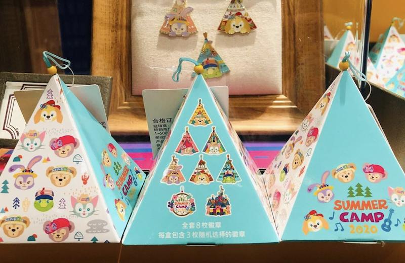 Summer Camp 2020 Shanghai Disneyland Mystery Pin Set