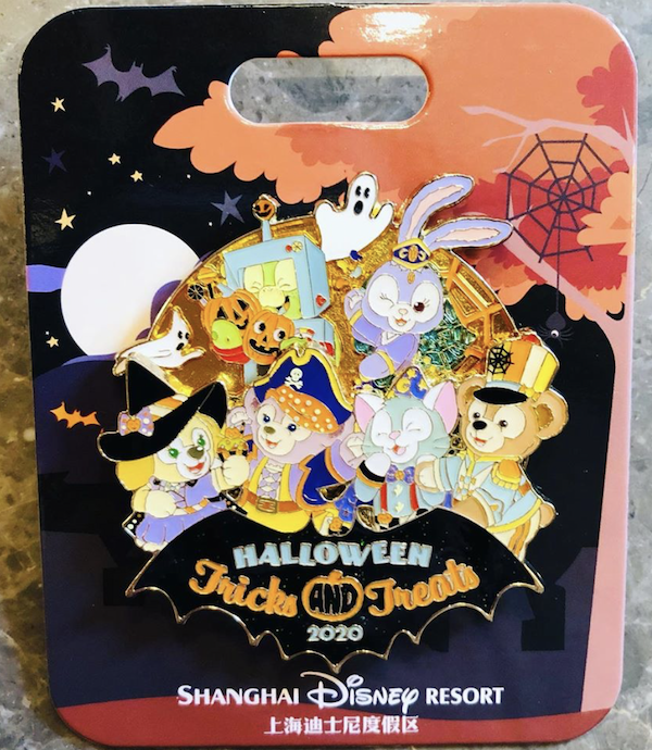 Halloween Tricks and Treats 2020 Shanghai Disney Resort Pin