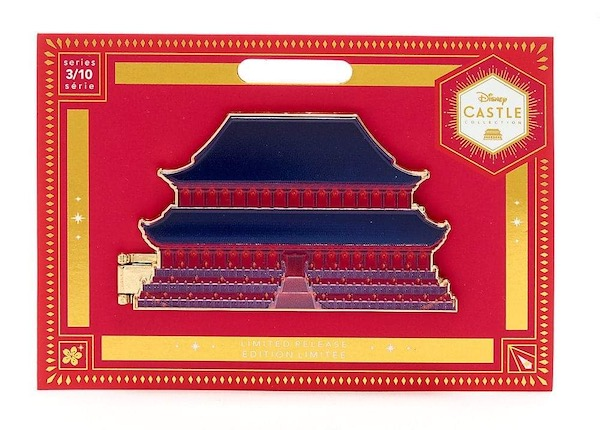 Mulan Disney Castle Collection Limited Release Pin - Series 3