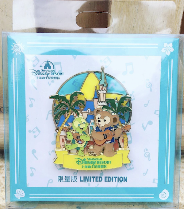 Olu & Duffy Bear Summer 2020 Shanghai Disney Resort Pin
