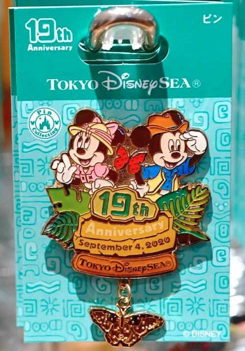 Tokyo DisneySea 19th Anniversary Pin