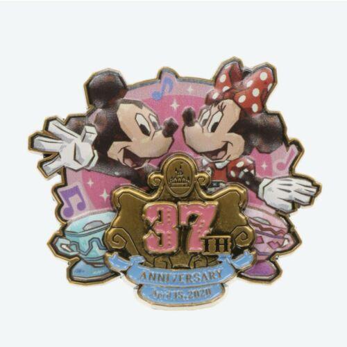 Tokyo Disneyland 37th Anniversary Pin