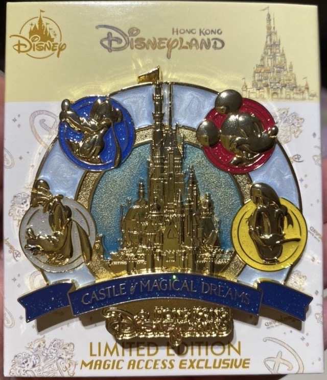 Castle of Magical Dreams Magic Access 2020 Disney Pin