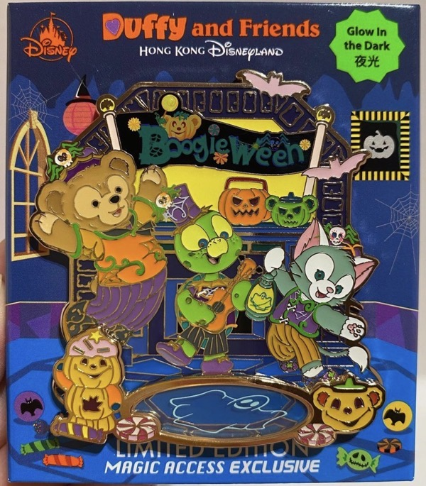 Duffy and Friends Halloween 2020 HKDL Magic Access Pin