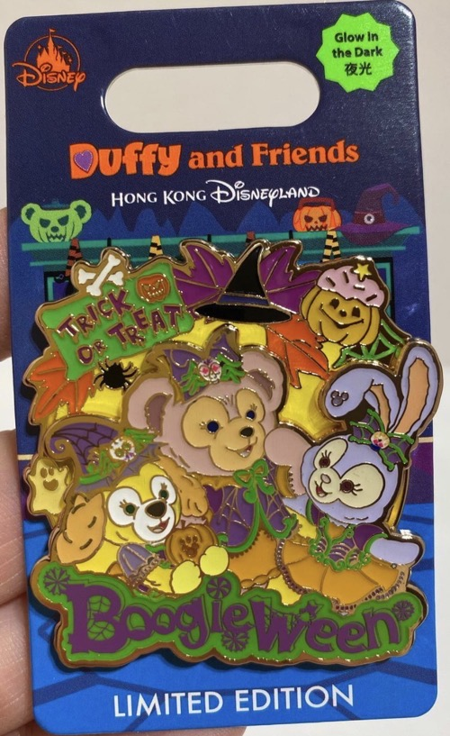 Duffy and Friends Halloween 2020 HKDL Pin