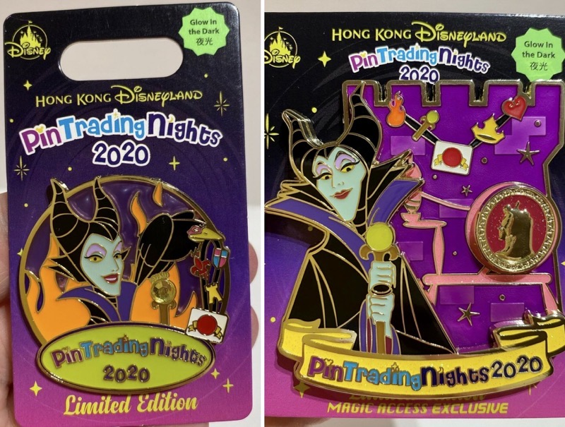 HKDL October 2020 Pin Trading Night Releases