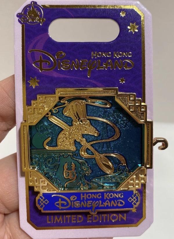 Remy Chinese Zodiac Series Hong Kong Disneyland Pin