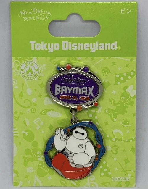 The Happy Ride with Baymax Grand Opening Tokyo Disneyland Pin