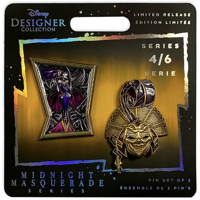 Yzma Midnight Masquerade Limited Release Pin Set