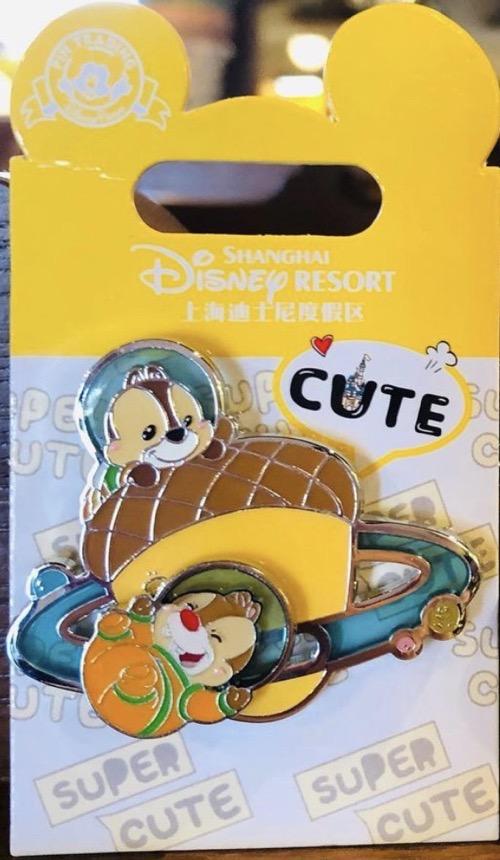 Chip n Dale Space Cute Shanghai Disney Pin