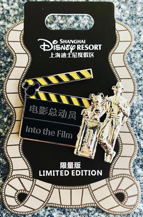 Into the Film Shanghai Disney Pin