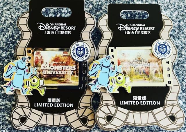 Monsters University Pin - Into the Film Shanghai Disneyland