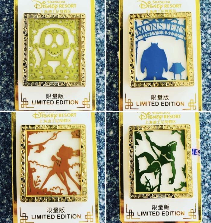 Paper-Cut Series #2 at Shanghai Disney Resort