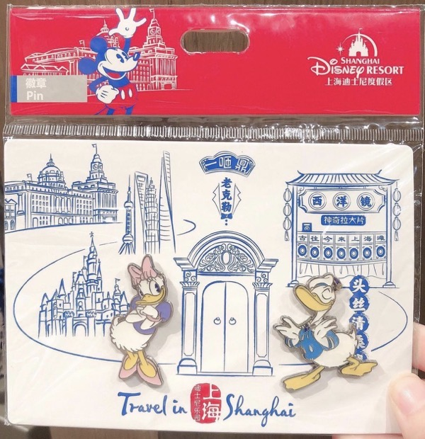 Travel in Shanghai Disney Pin Set