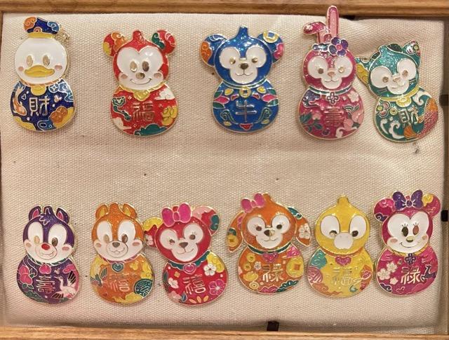 Chinese New Year 2021 Mystery Pin Set - Shanghai Disneyland