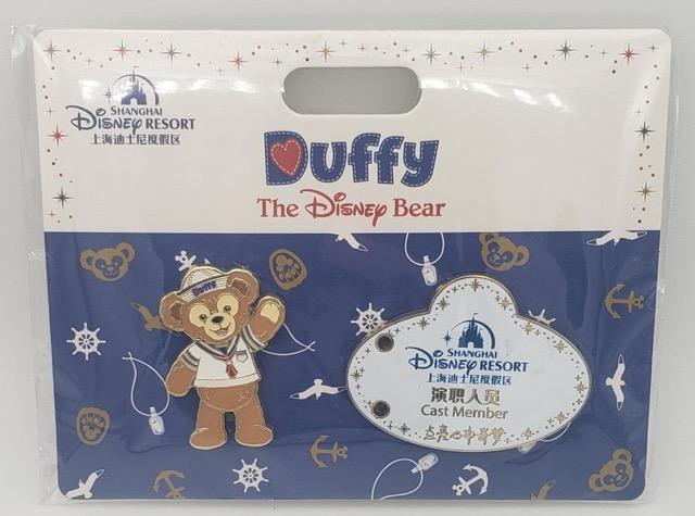 Duffy Bear SHDR Cast Member Name Tag Pin Set