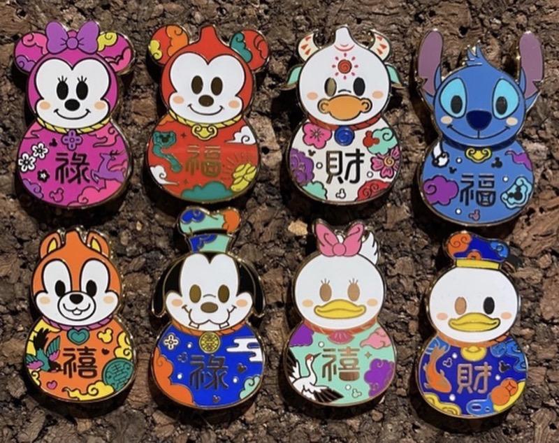 Lunar New Year 2021 HKDL Mystery Pins