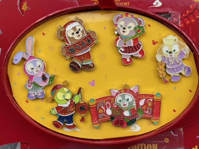 Duffy and Friends Chinese New Year 2021 Shanghai Disney Pins