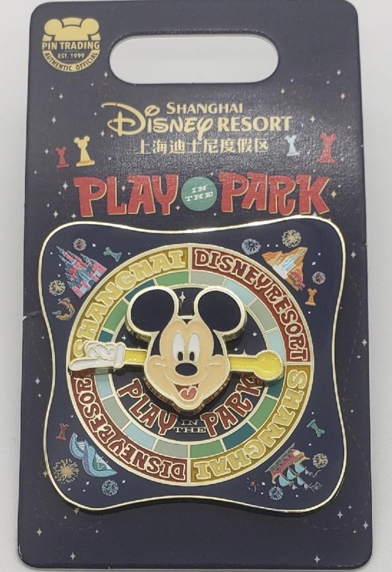 Mickey Mouse Play in the Park Shanghai Pin