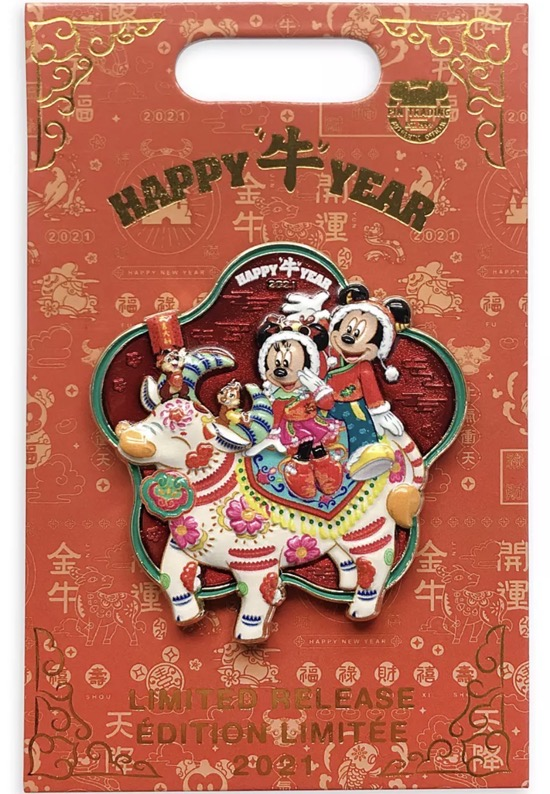 Mickey Mouse and Friends Lunar New Year 2021 Pin