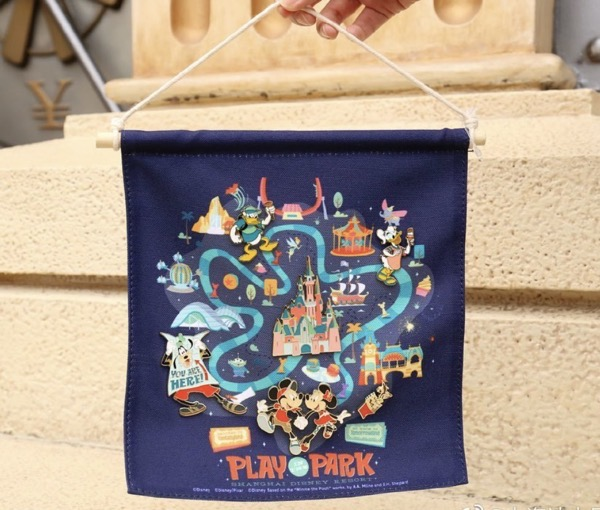 Play in the Park Shanghai Pin Set Canvas