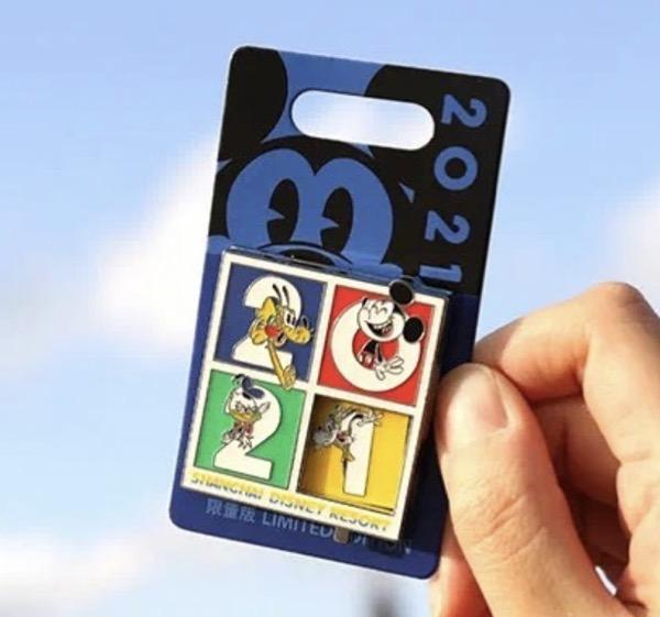 Shanghai Disney Resort 2021 Dated Pin