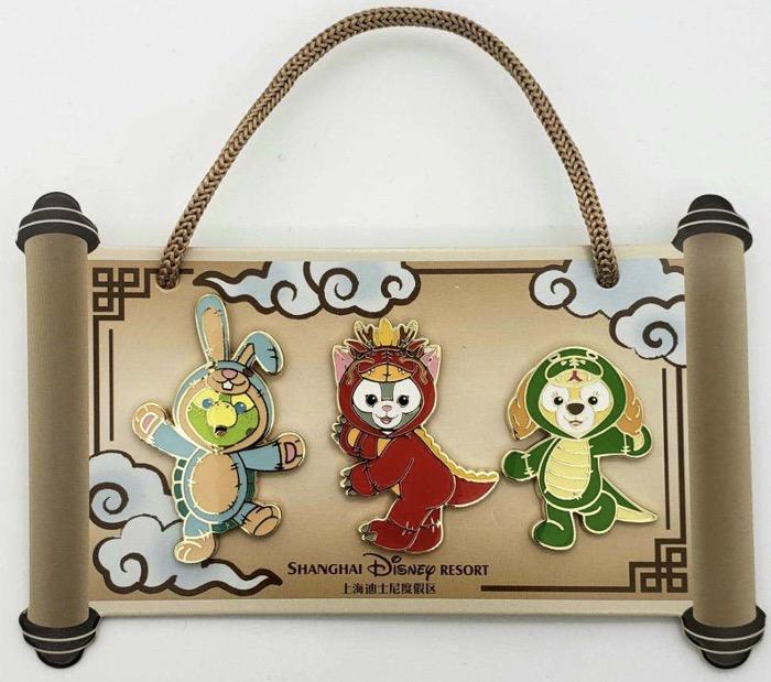 Duffy & Friends Zodiac Costume Pin Set - Shanghai Disney Resort 1