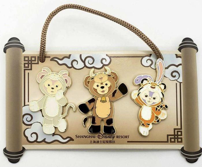 Duffy & Friends Zodiac Costume Pin Set - Shanghai Disney Resort 2