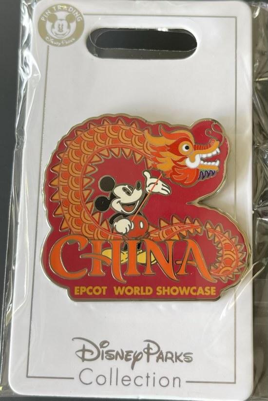 China Epcot World Showcase 2021 Disney Pin