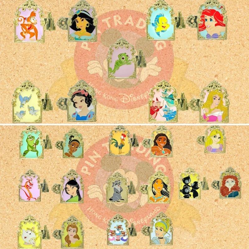 Disney Princess Pin Trading Carnival 2021 Pin