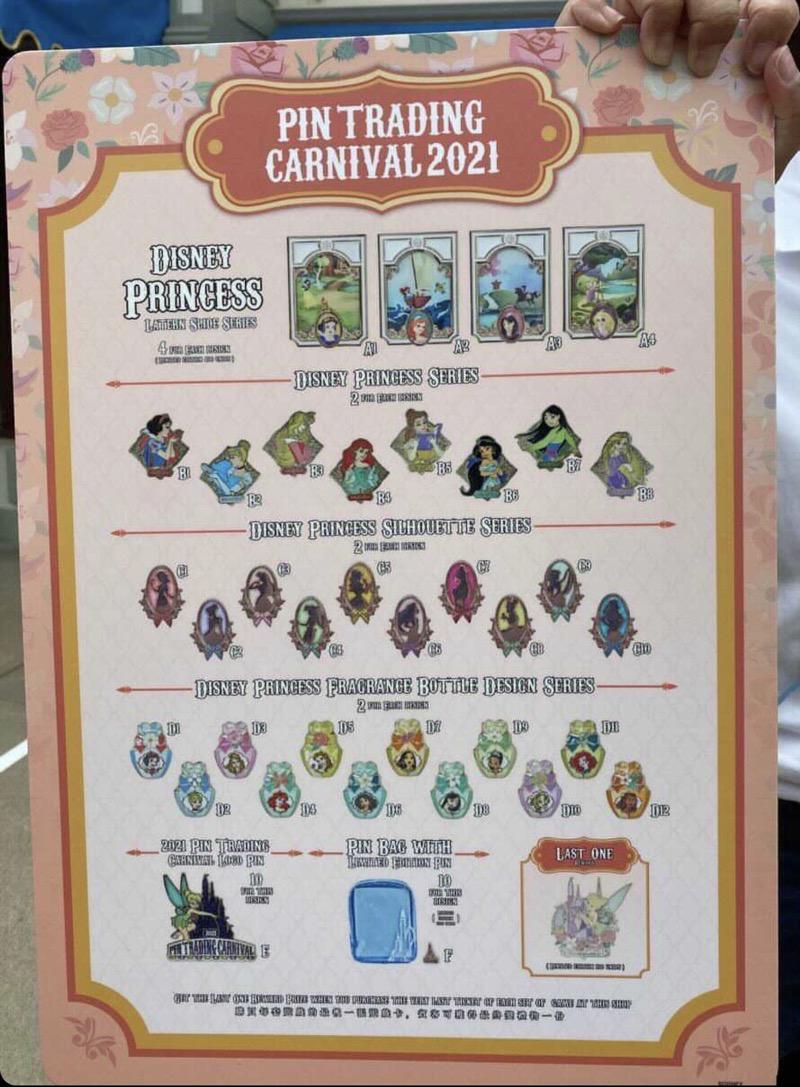 Pin Trading Carnival 2021 HKDL Pin Release Board