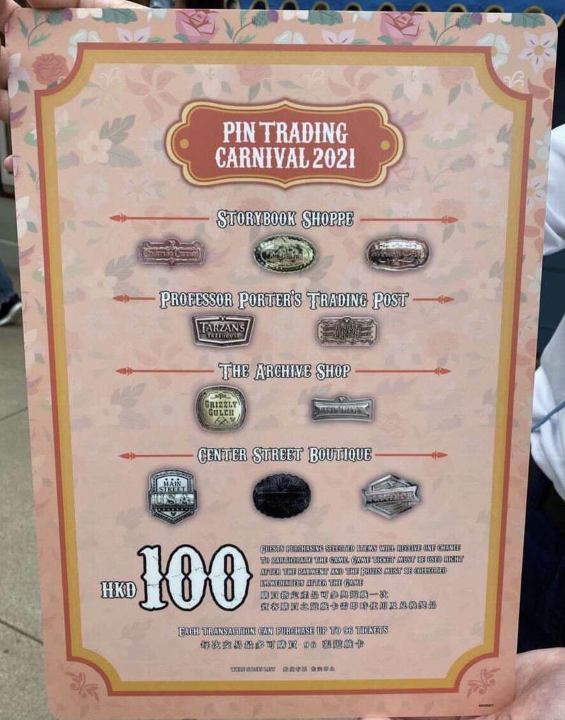 Pin Trading Carnival 2021 HKDL Sign Pins