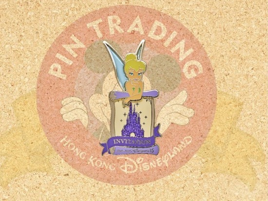 Tinker Bell Pin Trading Carnival 2021 Pin