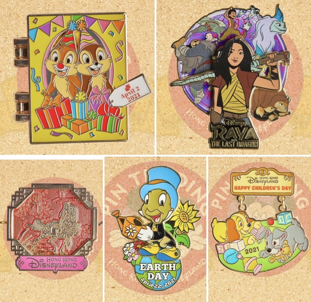 April 2021 HKDL Limited Edition Pin Releases