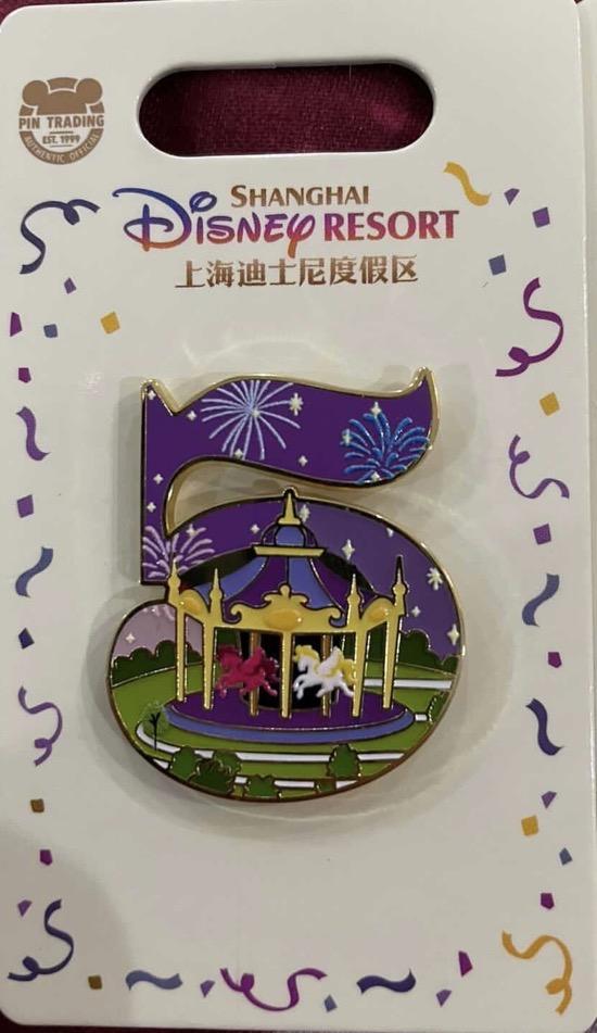 Carousel SHDR 5th Anniversary Pin