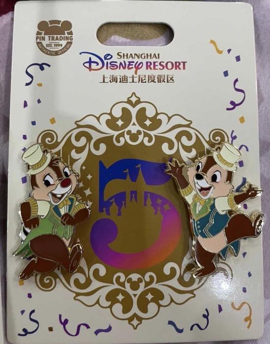 Chip n Dale Shanghai Disneyland 5th Anniversary Interchangeable Pin Set