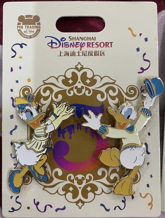 Donald & Daisy Shanghai Disneyland 5th Anniversary Interchangeable Pin Set