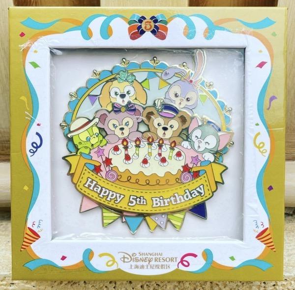 Duffy and Friends Shanghai Disney Resort 5th Anniversary Jumbo Pin