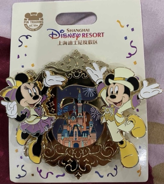 Mickey & Minnie Shanghai Disneyland 5th Anniversary Interchangeable Pin Set