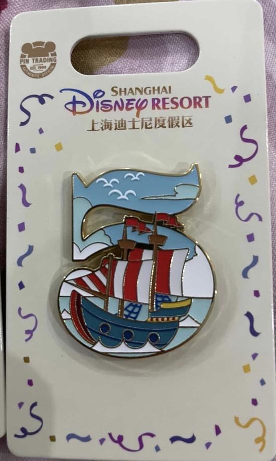 Peter Pan's Flight SHDR 5th Anniversary Pin
