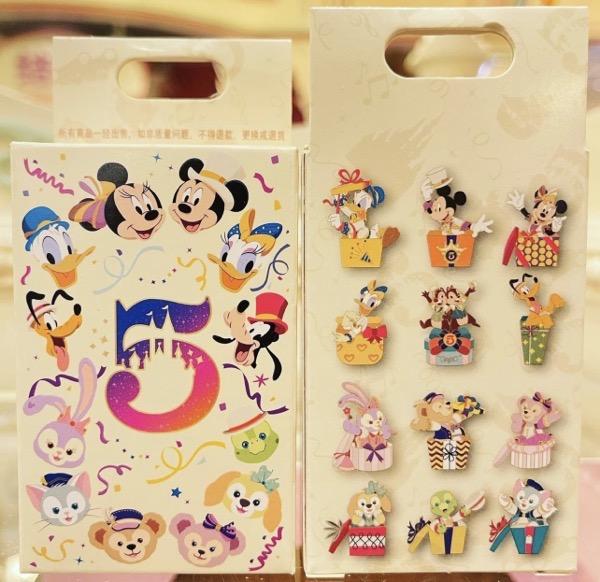 Shanghai Disney Resort 5th Anniversary Mystery Pin Set