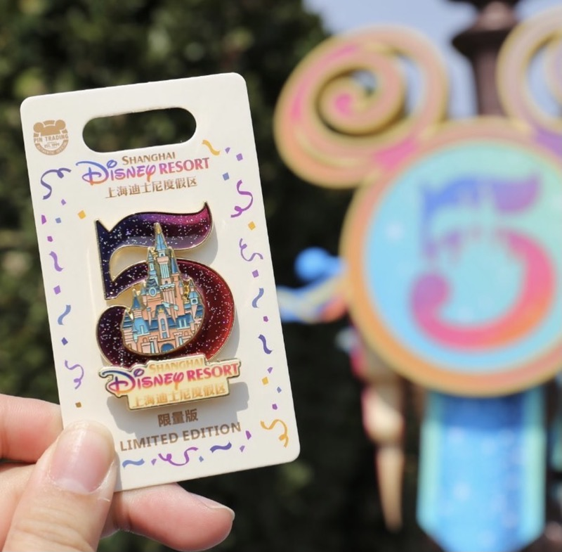 Shanghai Disney Resort Storybook Castle 5th Anniversary Pin